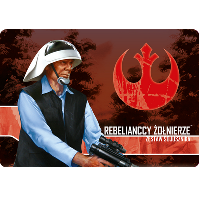 Star_Wars__Imper_55f260fd4e87d.png