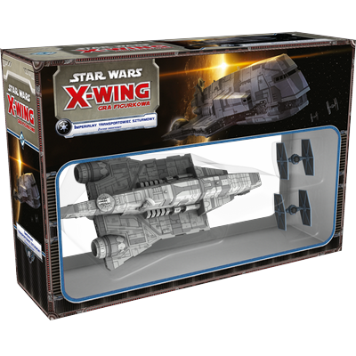 Star_Wars_X_Wing_567ab09fecb46.png